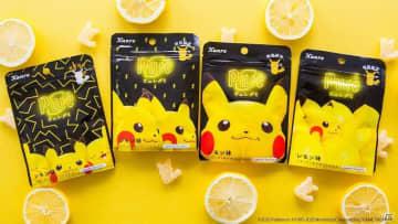 ピュレグミのレモン味がピカチュウデザインの限定パッケージになって登場!コラボグッズが当たるキャンペーンも開催