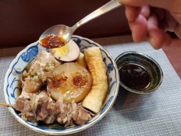 東京で姫路のおでんを食べた…えきそば、アーモンドトースト、スコートに共通する変化球の妙味
