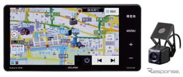 イクリプスカーナビ、最新地図搭載の2021年モデル発売へ、ドラレコ内蔵「録ナビ」など6モデル