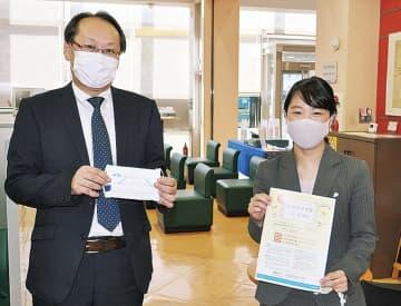 スルガ銀行鎌倉支店 「自慢の作品、応募して」 手作りマスクコンテスト開催へ
