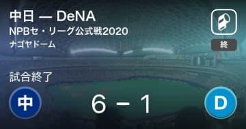 【NPBセ・リーグ公式戦ペナントレース】中日がDeNAを破る