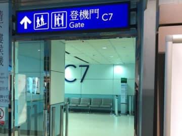 台湾人はなぜ日本が大好きなのか=「韓国や香港よりも…」ネットで意見続々―台湾メディア