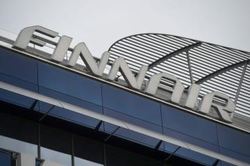 Finnair cuts 700 jobs over drop in air travel due to pandemic