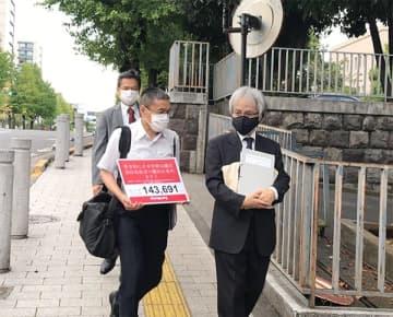 【日本学術会議任命拒否問題】14万筆超の署名提出