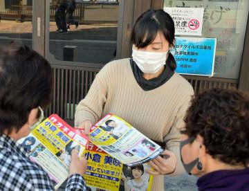「寒い冬までに見つけたい」行方不明の美咲さん母 成田でチラシ配布