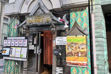 浦和「ディージャイ」タイカレーが2種類同時に楽しめるお店