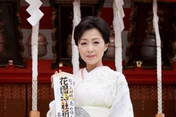 長山洋子 団塊世代へのエールをおくる新曲『あの頃も 今も~花の24年組~』発売 11月からはコンサートも再開