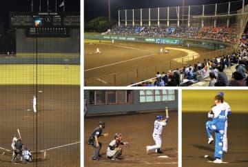 ルール守って熱い応援 小田原球場でプロ野球