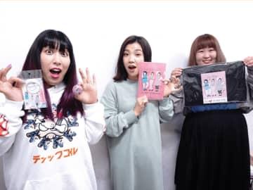 3時のヒロイン、すゑひろがりずのグッズが新登場! 渋谷でzakka YOSHIMOTOのポップアップストア開催!