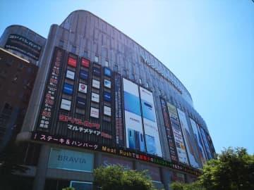 ヨドバシAkiba、10月23日から3キャリアの5Gサービスが利用可能に