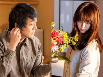 「わたナギ」コンビ再び!多部未華子&大森南朋が映画で共演