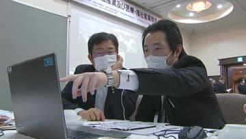 台湾半導体企業とオンライン商談会(熊本)