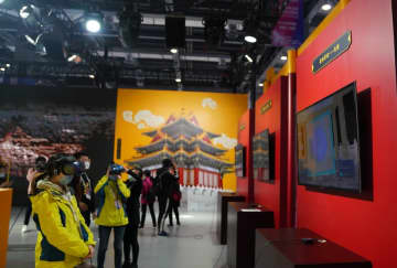 世界VR産業大会、計662億元の契約締結 江西省南昌市