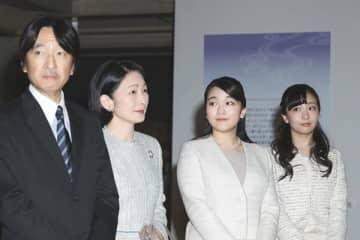 眞子さま20代最後の1年 小室さんとの結婚式に菅首相が祝辞か
