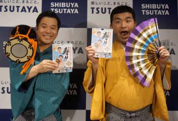 人気上昇中のすゑひろがりず 結婚の岡村隆史を祝福「めでたいです」