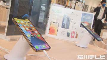 新発売iPhoneは『5G対応』…ところで5Gは石川のドコで使える? 通信速度4Gとは桁違い