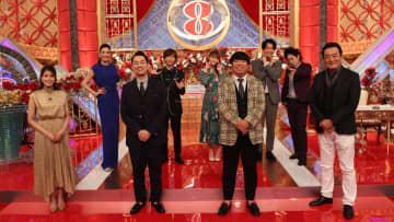 山口智子 ゲッターズ飯田の唐沢寿明に関する占いが的中し驚愕!ラブラブ発言も飛び出し…