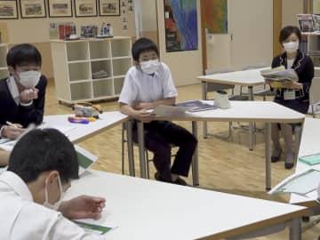 2030年のキャッチコピーを中学生が描く? SDGs債の発案にも挑戦!