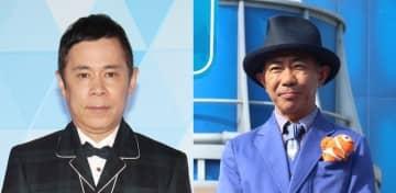 木梨憲武、岡村隆史に生電話祝福「『オールナイトニッポン』にも行く」