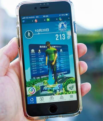 """""""3密""""避けた新マラソン「横須賀クラウドマラソン」アプリでエントリー、好きな場所を走る"""