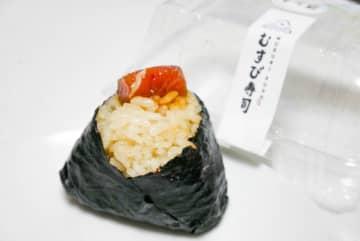 【ルミネ大宮】「むすび寿司」のメニュー!イートインもテイクアウトも可能