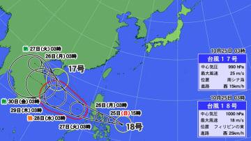 台風18号が発生 フィリピン方面へ