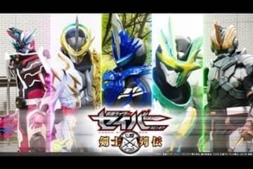 『仮面ライダーセイバー』スピンオフ『剣士列伝』配信決定、5人の剣士の背景に迫る
