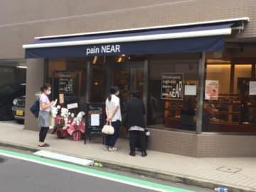 全国第3位の食パンが買えちゃう!【pain NEAR(パンニアー)】@中山
