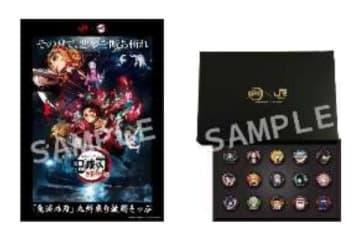 JR九州、「鬼滅の刃」コラボフリーパス発売 缶バッジ15種付き2万円 画像