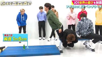 JO1の筋肉リーダー・與那城奨、驚きの体幹にメンバーも興奮「マッスル!」