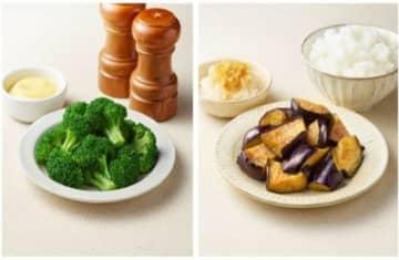 全部100円!ガチで使える「ファミマの冷凍野菜」全10種が便利すぎ