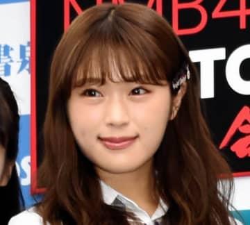 渋谷凪咲、吉田朱里の卒コンリフトアップ演出いじる「NMBは任せて!幸子さん」
