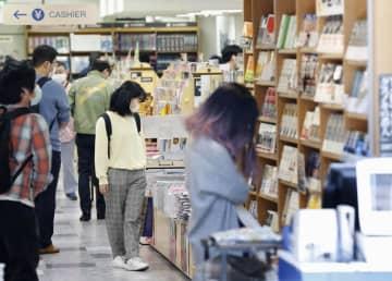 コロナ禍で読書量増が24% 17~19歳、日本財団調査 画像