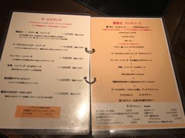 【鹿児島市】絶品ハンバーグランチ!洋食屋「グリルダイナー」