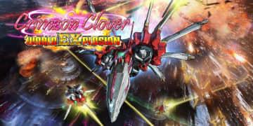「Crimzon Clover - World EXplosion」がSwitch向けに10月29日発売決定!