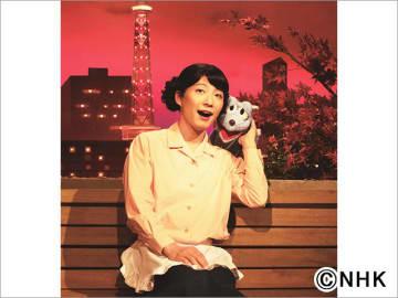 星野源「おげんさんといっしょ」第4弾の放送が決定!