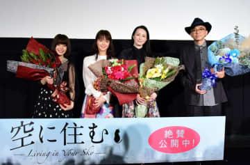 多部未華子が明かす岩田剛典との撮影エピソード「真面目で勉強熱心な方だな」