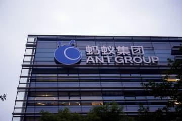 アント、過去最高の344億ドル調達へ 上海・香港の公開価格設定