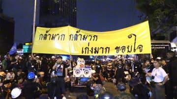 タイ 王室改革求めデモ 王室支持派と対立懸念