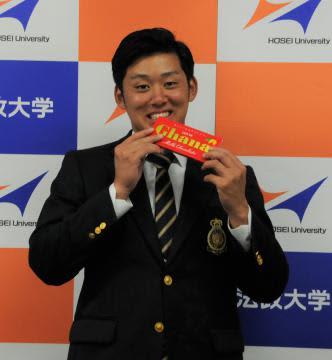 プロ野球ドラフト会議 鈴木(法大)ロッテ1位 「早く1軍に定着を」