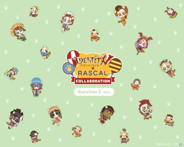 「Identity V 第五人格」と「ラスカル」コラボのオリジナルイラストグッズが当たるキャラクターくじが10月29日に発売!