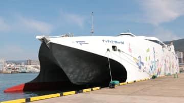 ナッチャンWorld 輸送用民間船入港 日米共同統合演習の一環 長崎県佐世保