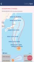 訪日外国人向け災害時情報提供アプリ「Safety tips」にて台風のお知らせを始めました