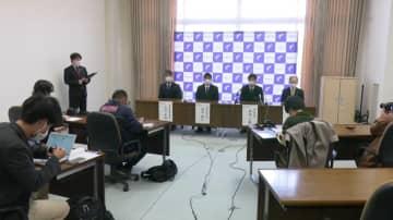 運命のドラフトから2日 広島2位指名 森浦投手(天理大)が記者会見