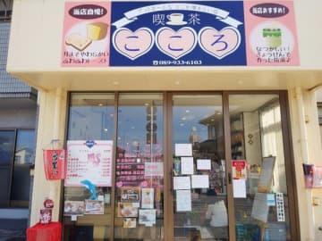 おかず4品・デザートも自分で選べて土日祝はドリンク付で600円!喫茶こころ@中村
