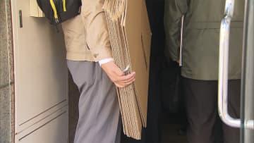 給付金を水増し請求か NPO法人理事長ら逮捕