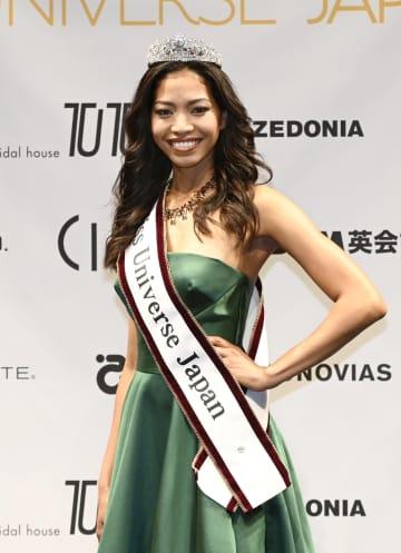 日本代表は栃木さん ミス・ユニバース