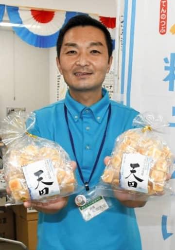 大玉産米で煎餅開発 村づくり会社 献穀田で収穫