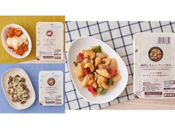 ローソンの冷凍食品はタンパク質おかずに注目!「デリ風冷凍おつまみ」で簡単に低糖質