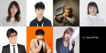 若月佑美、川後陽菜、ラジオで台本なしトークを展開! 『TOKYO SPEAKEASY』出演